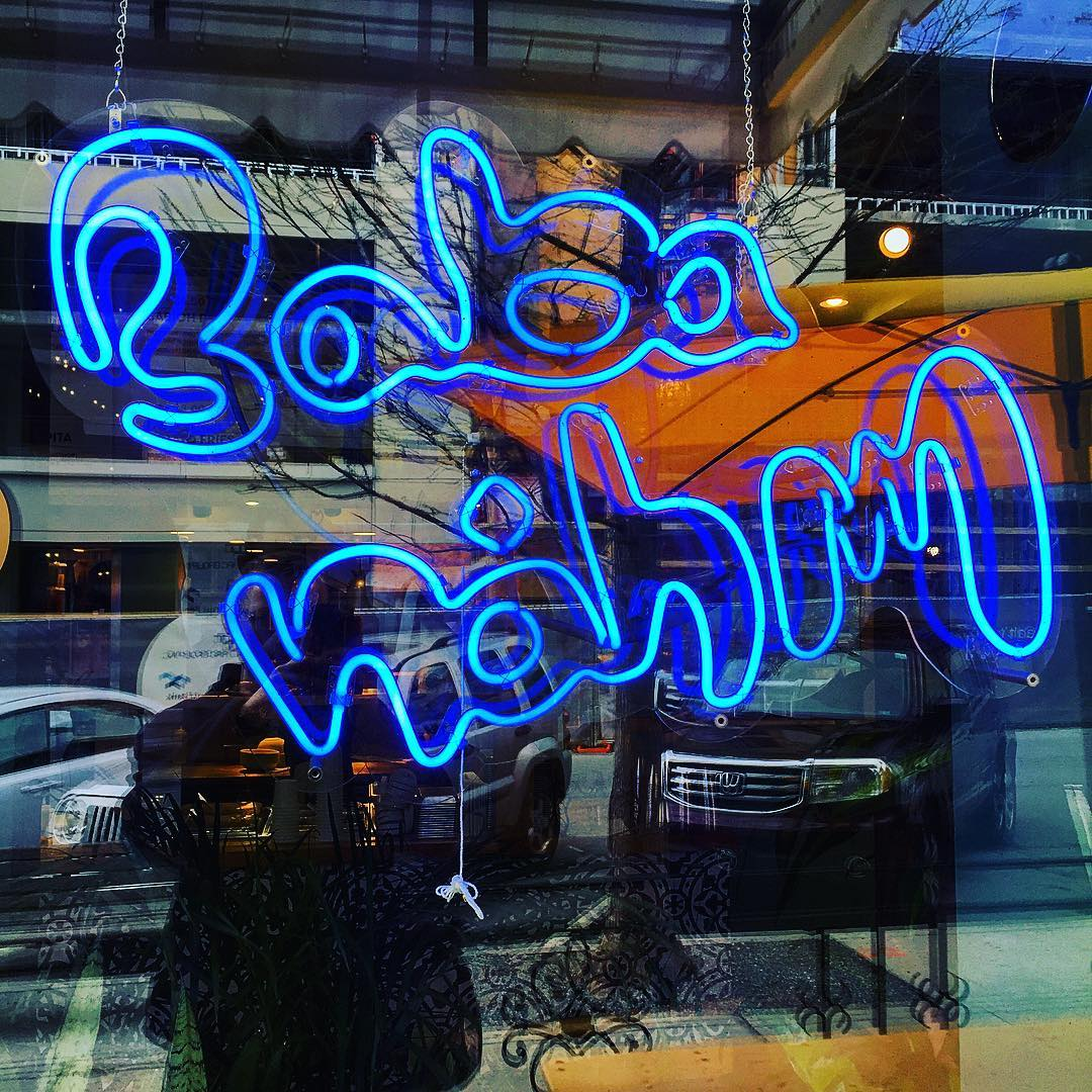 Asheville Restaurants - Baba Nahm - Original Photo