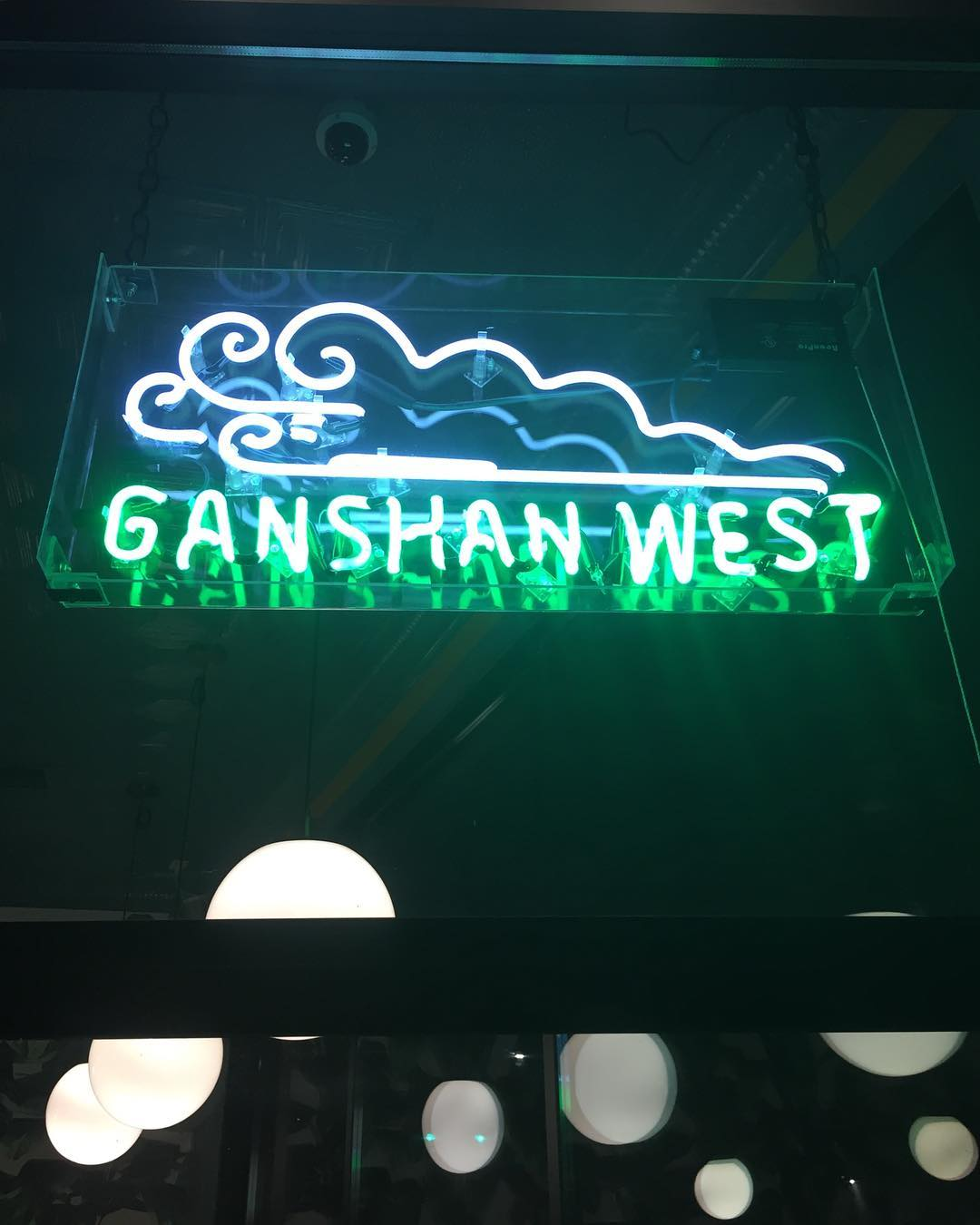 Asheville Restaurants - Gan Shan West in Asheville - Original Photo