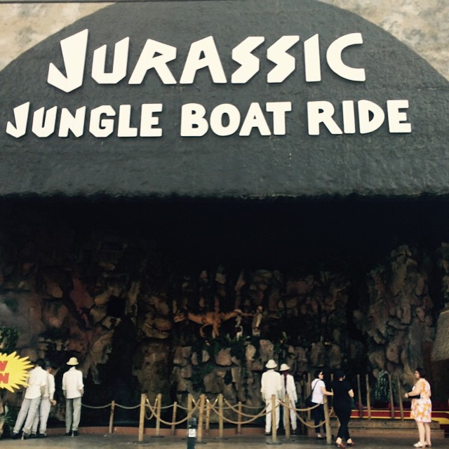 Pigeon Forge Things To Do - Jurassic Jungle Boat Ride - Original Photo