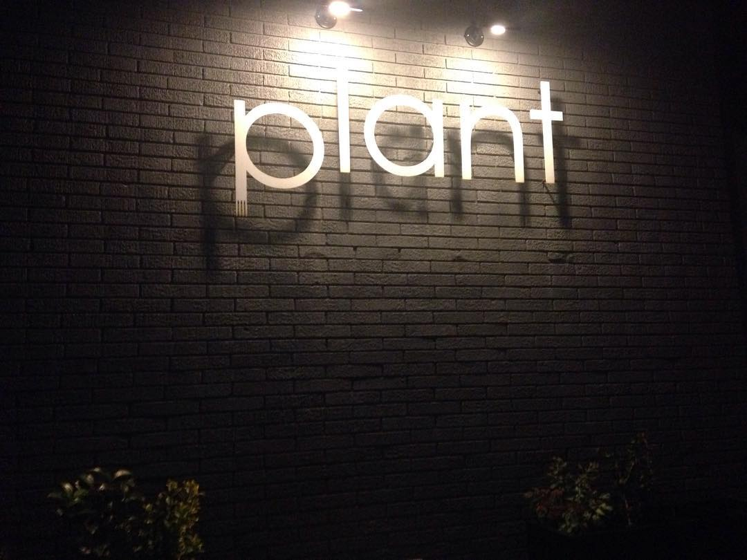 Asheville Restaurants - Plant Vegan Restaurant - Original Photo