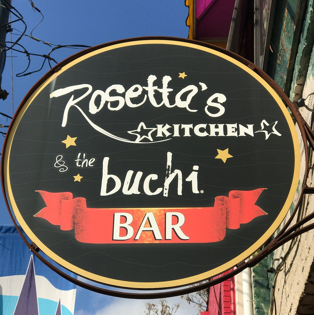 Asheville Restaurants - Rosetta's Kitchen - Original Photo