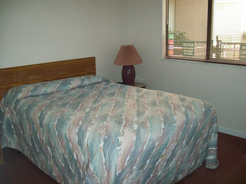 Photo of a Gatlinburg Condo named 104 - This is the fifth photo in the set.